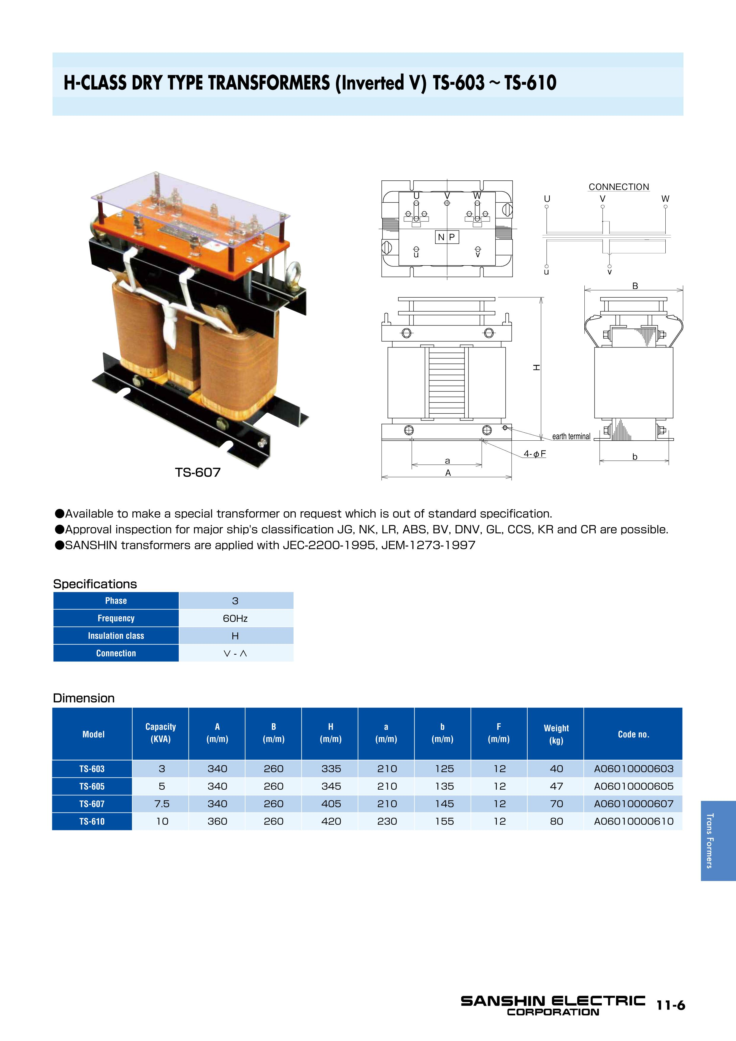 Trans Formers Product List Sanshin Electric Corporation Dry Type Transformer Wiring Diagram H Class Transformers