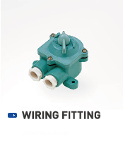 WIRING FITTING